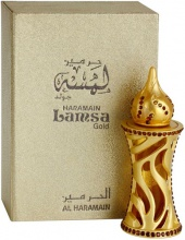 Al Haramain : Lamsa Gold
