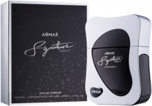 Armaf : Signature Night