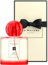 Jo Malone - Red Hibiscus Cologne Intense